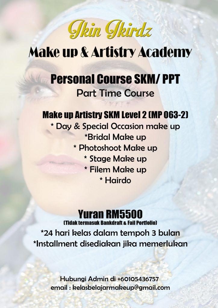 2020-makeup-course-level2-SKM